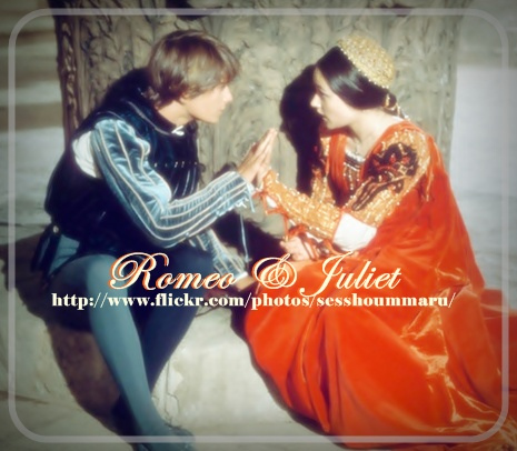 romeo and juliet alternate ending